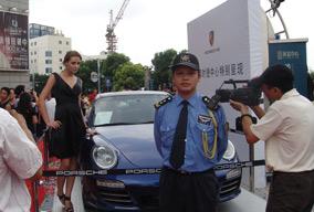 太安盛世承担上海车展安全护卫工作