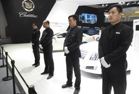 太安盛世承担北京车展守卫工作