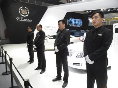 太安盛世北京车展保安服务